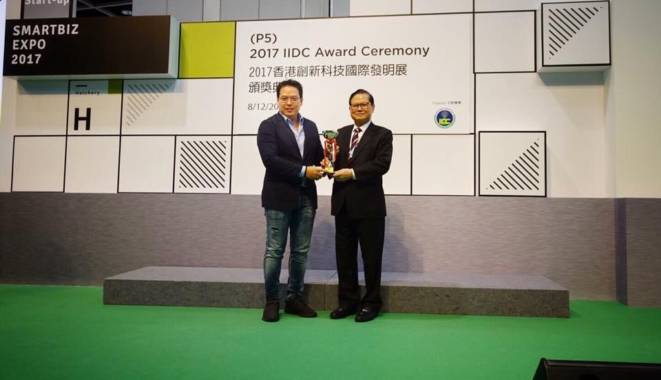 รางวัลงานวิจัยเหรียญทอง IIDC Award